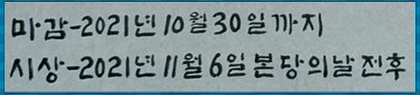 꾸미기_3.jpg